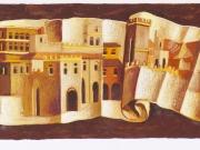 Cartiglio (serigrafia ritoccata a mano cm. 25 x70)